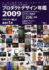 pdfile2009.jpg