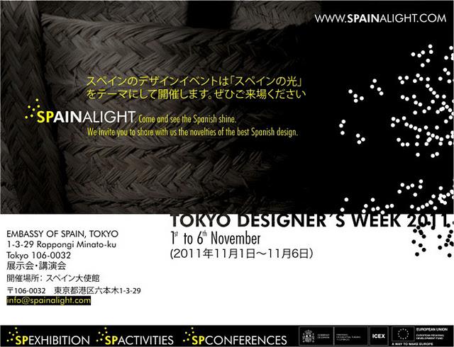 spainalight.jpg